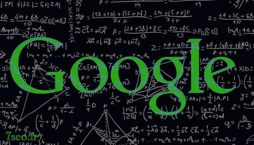 سئو برای گوگل چیست