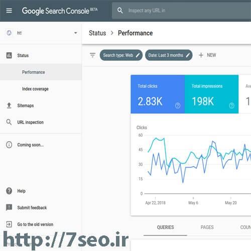 نسخه جدید وبمستر تولز گوگل